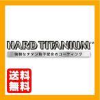 ティファール 鍋 フライパン セット 「インジニオ・ネオ」 取っ手の取れる ハードチタニウム ブラック セット6 L49390
