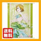 ラブライブ! 花陽 A2タペストリーVer.4