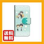 純情ロマンチカ3 ダイアリースマホケース for iPhone6