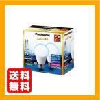 パナソニック LED電球 E26口金 電球60W形相当 昼光色相当(7.3W) 一般電球・広配光タイプ 2個入 密閉形器具対応 LDA7DGK60ESW2T