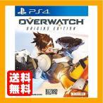 オーバーウォッチ オリジンズ・エディション - PS4