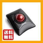 Kensington ExpertMouse ワイヤレストラックボール K72359JP 【日本語パッケージ】