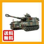 タミヤ ・イタレリシリーズ No.22 1/35 ドイツ連邦軍 M109A3G 自走砲 37022