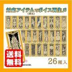 カードキャプターさくら クロウカードコレクションセット ダーク近日発売