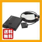 【デンソー/DENSO】 ETC車載器 104126-4851 【品番】 DIU-9401