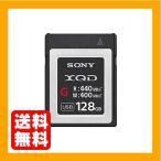 SONY XQDメモリーカード 128GB QD-G128E J