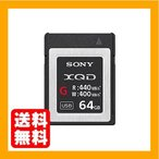 SONY XQDメモリーカード 64GB QD-G64E J