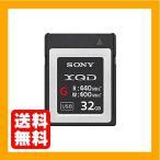 SONY XQDメモリーカード 32GB QD-G32E J