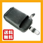【AWESOME/オーサム】 加熱式タバコケース タバコ入れ付き アイコスケース ブラック IQT-002