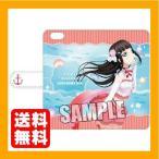 ラブライブ! サンシャイン!! BOOK型iPhone6/6sケース「黒澤 ダイヤ」近日発売