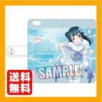 ラブライブ! サンシャイン!! BOOK型iPhone6/6sケース「津島 善子」近日発売