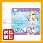ラブライブ! サンシャイン!! BOOK型iPhone6/6sケース「小原 鞠莉」近日発売