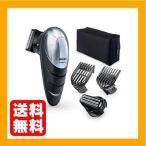 フィリップス 電動バリカン セルフヘアーカッター 充電・交流式 QC5582/15