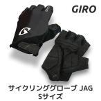 ジロ アクセサリー 手袋 Giro Jag Gloves  S  Black   並行輸入品