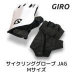 ジロ アクセサリー 手袋 Giro Jag Gloves White 白  M   並行輸入品