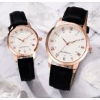 ペアウォッチ カップル 腕時計 メンズ レディース プチプラ シンプル かわいい ギフト プレゼント 革ベルト おそろい 10代 20代 30代