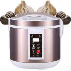 黒にんにく製造機 黒にんにく発酵器  炊飯器 にんにくメーカー 熟成 家庭用 az-1000 発酵期間設定 乾燥モード 家庭用 自作 簡単 製造器