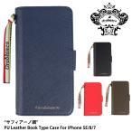 オロビアンコ iPhoneケース Orobianco  サフィアーノ調 PU Leather Book Type Case for iPhone SE第2世代/8/7  スマートフォン 手帳型