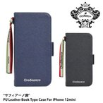 """オロビアンコ iPhoneケース Orobianco """"サフィアーノ調""""PU Leather Book Type Case for iPhone12mini アイフォンケース スマートフォンケース 手帳型"""