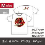 コンバトラーV T-シャツ/ホワイト Mサイズ