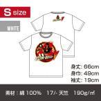 コンバトラーV T-シャツ/ホワイト Sサイズ