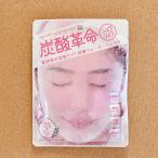 炭酸革命 シュワシュワ×5袋パック 1袋324円