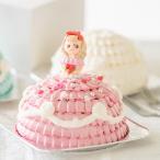 世界に一つだけ 自分で飾り付けのできる プリンセスケーキ ピンクドレス 5号 送料無料 お人形が選べます 誕生日ケーキ バースデーケーキ ドールケーキ