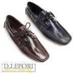 革靴 カジュアルシューズ D.Lepori/ダニエルレポリ ドライビングシューズ 0002