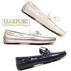 革靴 カジュアルシューズ D.Lepori/ダニエルレポリ ドライビングシューズ 0006