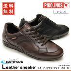 ピコリノス PIKOLINOS 靴 メンズ スニーカー スポーティ クラシック レザー スニーカー スコッチガード加工 04s-6760 (04S-6760,BK/DBR)  【送料無料】