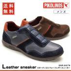 ピコリノス PIKOLINOS 靴 メンズ スニーカー スポーティ コンフォート レザー スニーカー 05r-6679 (05R-6679,DBL/DBR) 【送料無料】