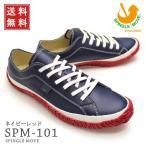 【送料無料!】Spingle Move スピングルムーブ 靴 メンズ スニーカー SPM-101 ネイビーレッド 101nvrd (101,NVRD)