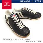 PATRICK パトリックスニーカー 人気のモデル NEVADA II  ネバダ2 17511 Men's Sneaker メンズスニーカー 【送料無料】