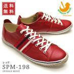【送料無料!】Spingle Move スピングルムーブ 靴 メンズ スニーカー SPM-198 レッド 1980rd (1980,RD)