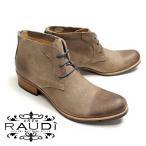【送料無料】RAUDi Suede Chukka Boots Oak ラウディ スエード チャッカブーツ オーク 227roak (227R / 227)