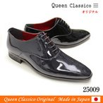 【送料無料!】Queen Classico Original クインクラシコオリジナルモデル ビジネスシューズ 内羽根エナメルプレーントゥ ドレスシューズ 25009 (25009,BK/NV)
