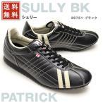 【送料無料】Patrick パトリック メンズスニーカー 26751  SULLY BK シュリー ブラック 26751 (26751)