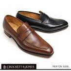 【送料無料】CROCKETT&JONES/クロケット&ジョーンズ Made in England MERTON/5098