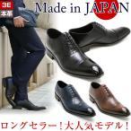 Queen Classico クインクラシコ オリジナルビジネスシューズMade in Japan53000
