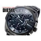 ★ ディーゼル DIESEL クロノグラフ 腕時計 メンズ DZ4283 ★ ラッピング可