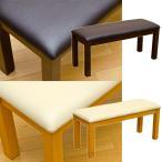 シンプルな造りのベンチ