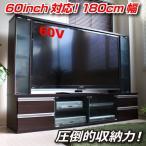 組立式のテレビ台