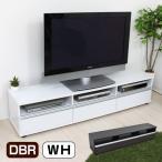 シンプルなデザインの180cm幅TVボード
