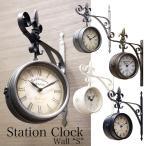 Station Clock ヨーロッパ風 壁掛両面時計 ステーションクロック ボスサイド S 1508-15