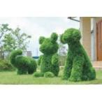 庭で奏でるストーリー♪アートフルなアニマルトピアリー。