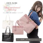 CECIL McBEE ゲラン クロコ型押し A4対応トートバッグ