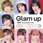 グラムアップワンデー GLAM UP(1