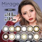 「ミラージュマンスリー Mirage 1MONTH(1箱2枚)( ゆきぽよ 送料無料 1ヶ月装用 マンスリー マンスリーカラコン )」の画像