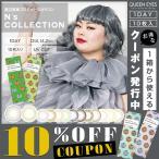 エヌズコレクション N's COLLECTION 1DAY (1箱10枚入り)( 送料無料 カラコン ワンデー 度あり 度なし カラーコンタクト )