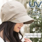 Casket - 小顔効果抜群 UVカット 商品名 麻 100%&綿クィーン キャスケット 帽子 レディース 大きいサイズ つば広 日よけ 折りたたみ 女優帽 自転車 飛ばない 春 夏